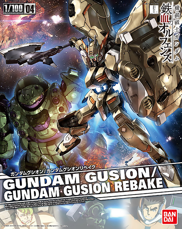 1/100 Gundam Gusion/Rebake - Model Kit