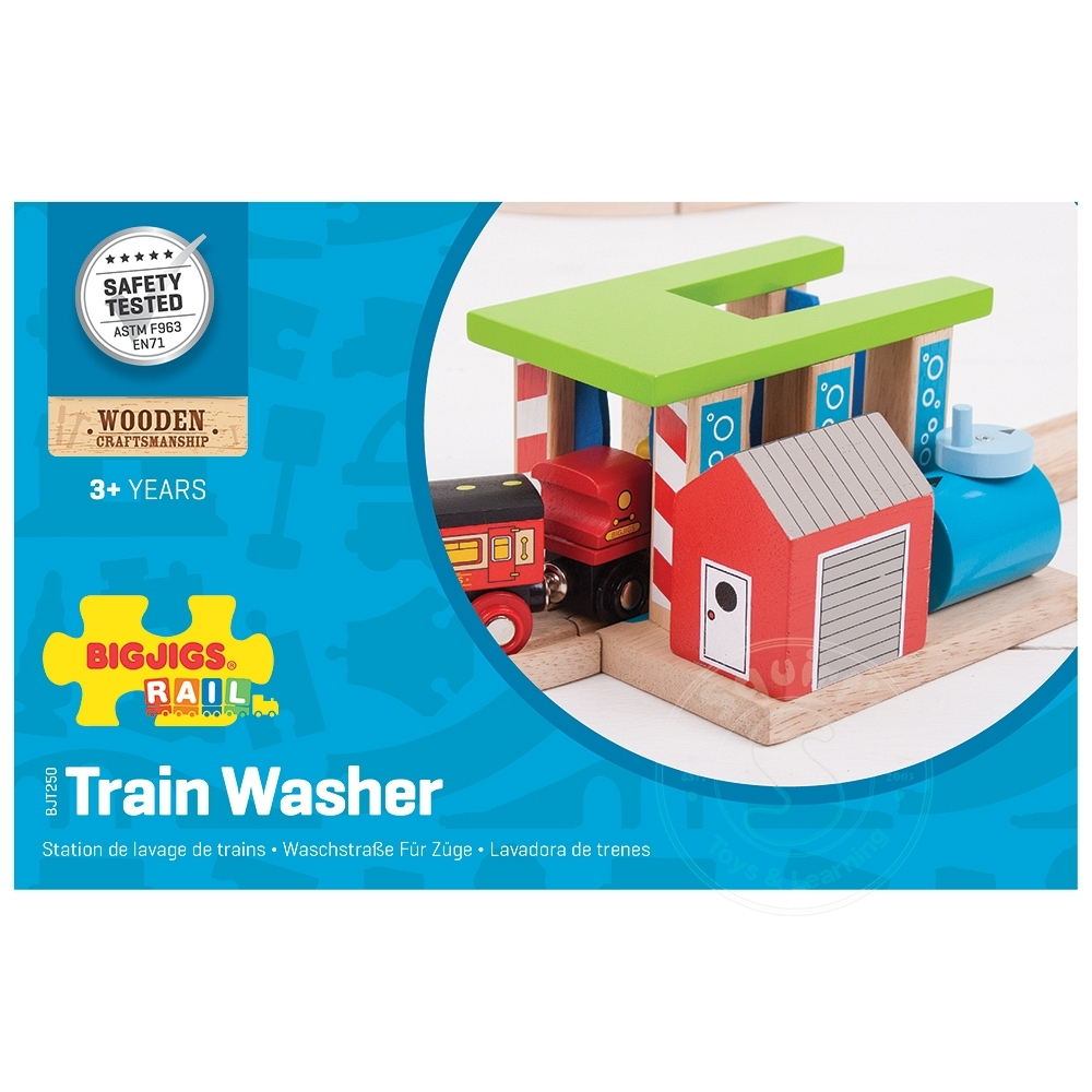 Bigjigs: Train Washer image