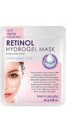 The Skin Republic: Retinol Hydrogel Pink Sheet Mask