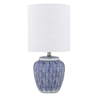 Society Home: Harrington Table Lamp (26x26x54cm) image