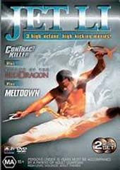 Jet Li Collector's Pack on DVD