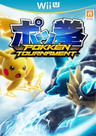 Pokken Tournament for Nintendo Wii U