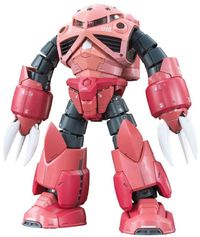 MSM-07S Z'GOK 1/144 Model Kit image