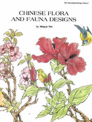 Chinese Flora & Fauna Designs by Ming Ju Sun image