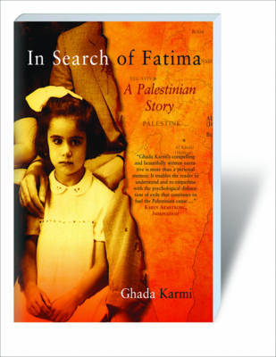 In Search of Fatima by Ghada Karmi image
