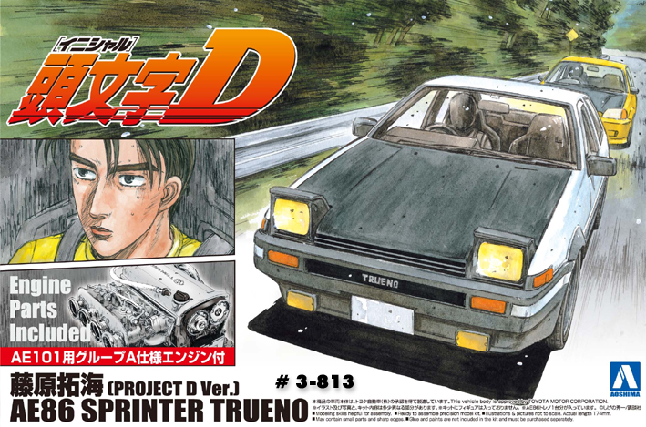 Aoshima: 1/24 AE86 Sprinter Trueno - Fujiwara Takumi (Project-d Ver) - Model Kit image