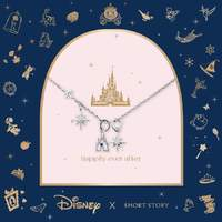 Short Story: Disney Castle Necklace - Silver