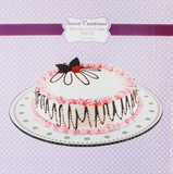 Revolving Cake Decorating Stand Tempered Glass