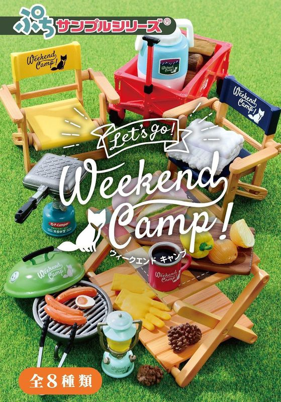 Petit Sample: Let's go! Weekend Camp! - Assorted Design