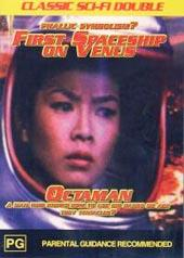 First Spaceship On Venus/octaman on DVD