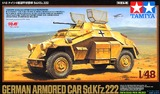 German Armored Car Sd.Kfz. 222 Limited Edition 1/48 Model Kit