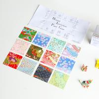 Short Story: Origami Paper - 50 Pack