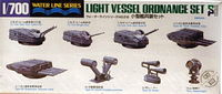 Tamiya: 1/700 Light Vessel Ordnance Set - Model Accessories