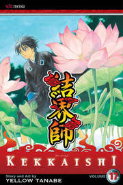 Kekkaishi, Vol. 17 by Yellow Tanabe image