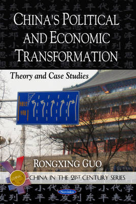 China's Political & Economic Transformation by Rongxing Guo image