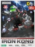 Zoids Iron Kong (D-Style)