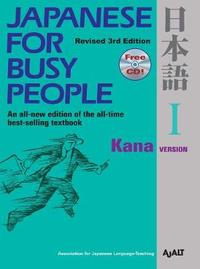 Japanese for Busy People I: Kana Version 1 CD Attached by Ajalt