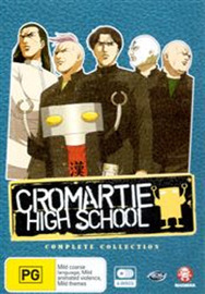 Cromartie High School - Complete Collection (4 Disc Box Set) (Slimpack) on DVD image