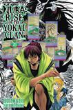 Nura: Rise of the Yokai Clan: 20 by Hiroshi Shiibashi