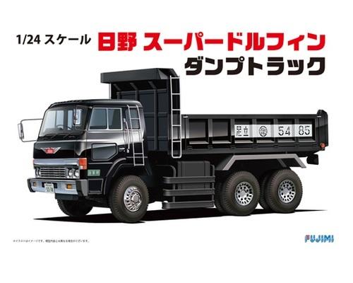 Fujimi: 1/24 Hino Super Dolphin Dump Truck - Model Kit