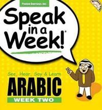 Arabic: See, Hear, Say and Learn: Week 2 by Zahr Samir image