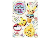 Pokemon: Pikachu Sweets Time Charm - Blind Bag
