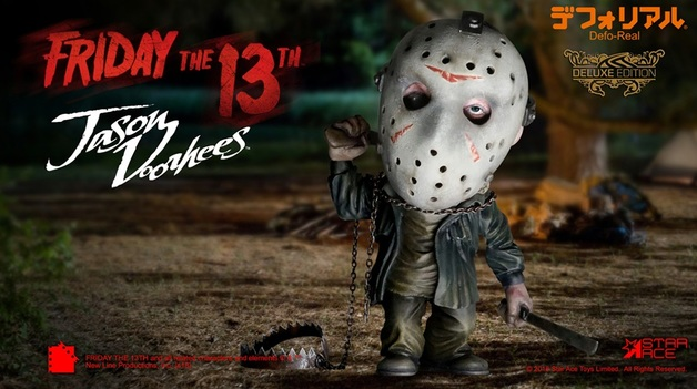 "Friday the 13th: Jason (Deluxe Ver.) - 6"" Defo-Real Vinyl Figure"