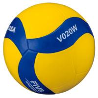 Mikasa V020W Rubber Volleyball
