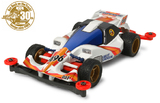 Tamiya Mini 4WD Dash-001 Great Emperor Premium (Super-II Chassis)