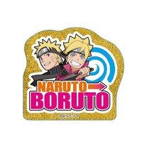 Naruto: Naruto To Boruto - Anniversary Pin