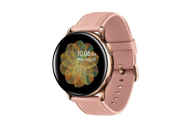Samsung Galaxy Watch Active 2 Stainless Steel - Gold (40mm)