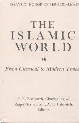 Islamic World by Clifford Edmund Bosworth image