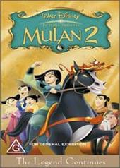 Mulan 2 on DVD