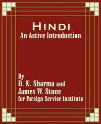 Hindi: An Active Introduction by Foreign Service Institute image