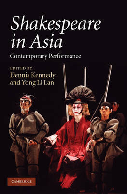 Shakespeare in Asia image