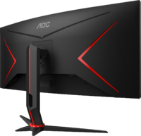 "34"" AOC G2 1440p 144Hz 1ms FreeSync Curved UltraWide Gaming Monitor"