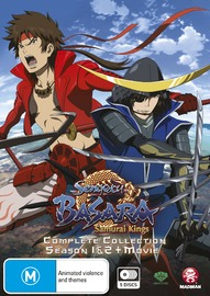 Sengoku Basara: Samurai Kings - Complete Collection Box Set on DVD