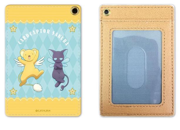 Cardcaptor Sakura: Clear Card PU Pass Case - (Kero-chan & Suppi)
