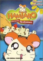 Hamtaro Adventure 1.02 on DVD