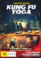Kung Fu Yoga on DVD