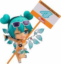 Nendoroid Racing Miku: 2013 Sepang Ver. - Articulated Figure