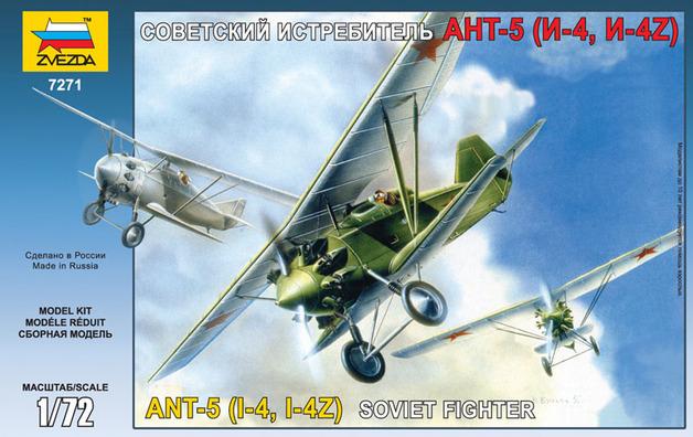 Zvezda: 1/72 Soviet Antonov ANT-5 Fighter - Model Kit