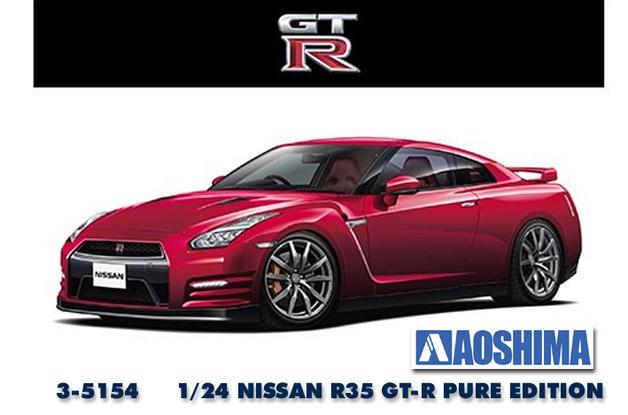Aoshima: 1/24 Nissan R35 GT-R Pure Edition 2014 - Model Kit