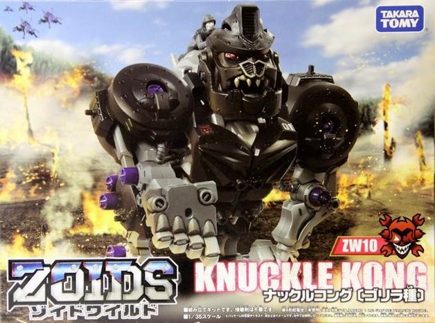 Zoids Wild: ZW10 Knuckle Kong - Model Kit
