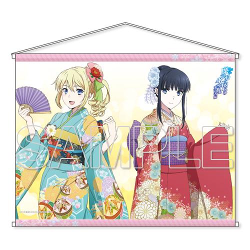 Mahouka: Lina & Miyuki - B2 Tapestry