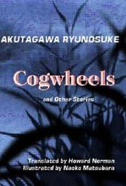 Cogwheels by Ryunosuke Akutagawa image