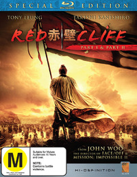 Red Cliff: Part 1 & 2 on Blu-ray image