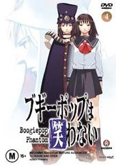 Boogiepop Phantom - Evolution Vol. 4 on DVD