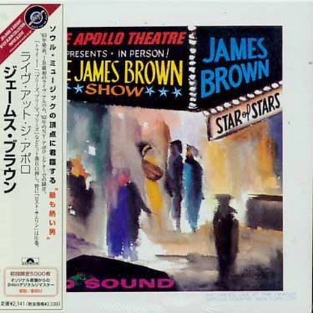 Live At The Apollo by James Brown