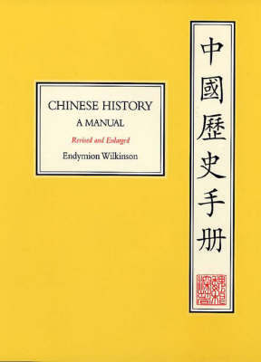 Chinese History by Endymion Wilkinson image